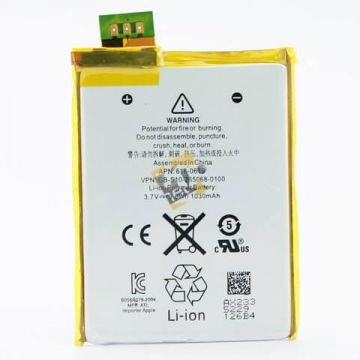 Interne Batterie, Akku iPod Touch 5